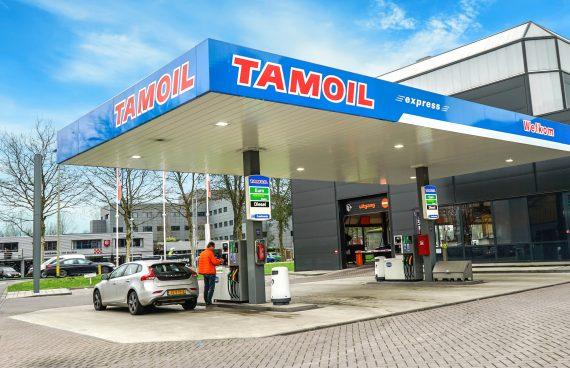 Tamoil Express Gouda